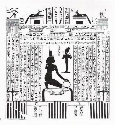 Sarcófago de Aspalta, rey de Etiopía