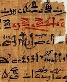 Escritura Demotica