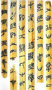 Tablillas de Bambu (China)