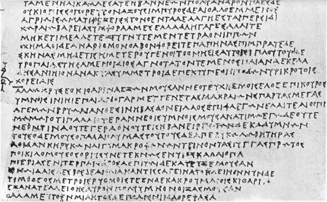 La forma escrita