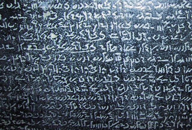 Egipcio demótico.
