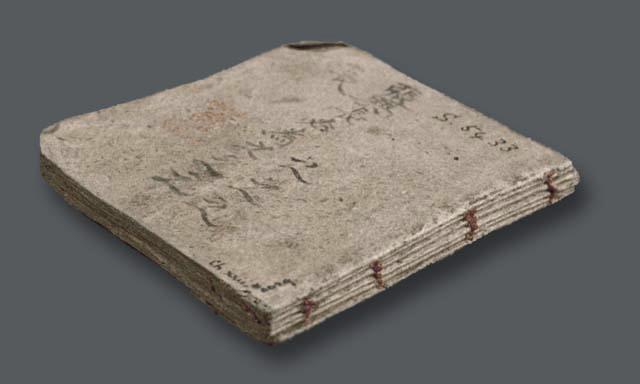 Libros cosidos chinos.