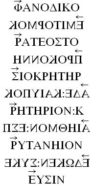 Escritura boustrophedon