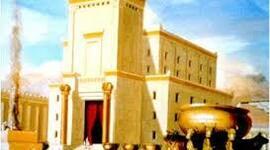 - בית המקדש הראשון  timeline
