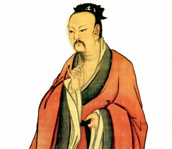 El Rey Yao