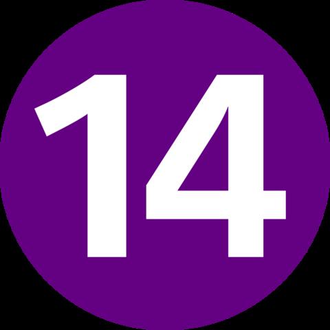 Fourteenth Amendment is ratified.