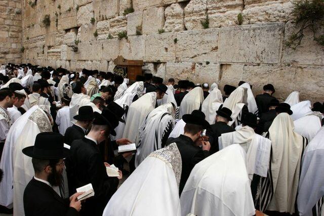 La religión Judía
