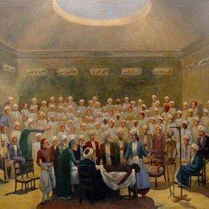 Primera escuela superior de enfermeria y matronas