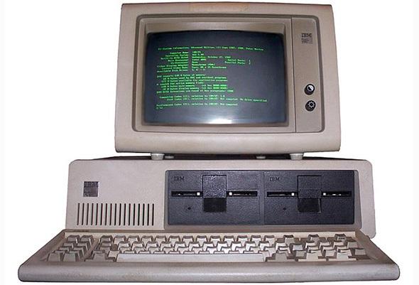 Cuarta generación de las computadoras (1971-1981)