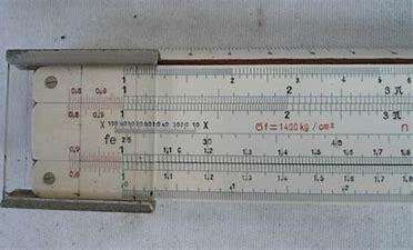 Primeira régua de cálculo.