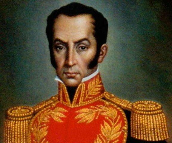 Simon Bolivar arrives at Merida, Venezuela