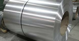 Discovery of Aluminum