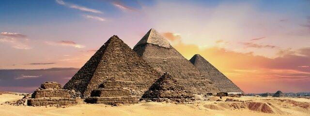 Egipto, Minusvalía