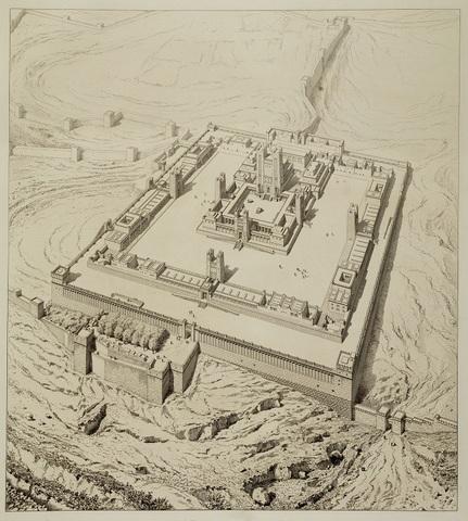 Destrucción del primer templo de Jerusalén