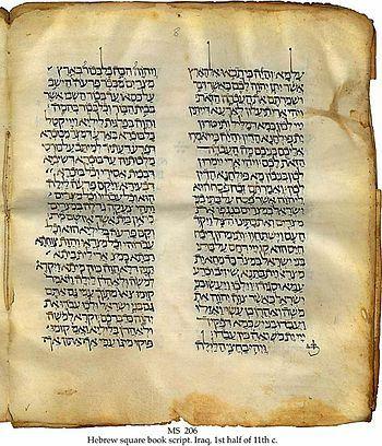 La Biblia y el Talmud