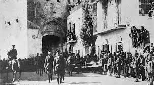 Las fuerzas británicas entraron a Jerusalén, finalizando con esto cuatro siglos de dominio otomano