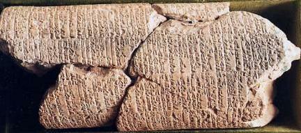 Codex UR-NAMMU