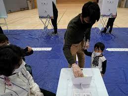 Reforma electoral 2007-2008.