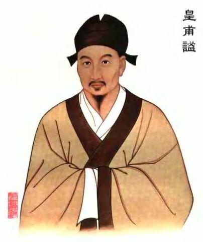 Dinastía Hin