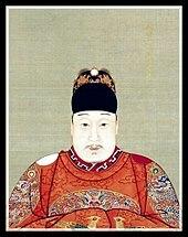 Dinastía Ming