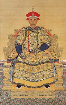 Dinastía Qing