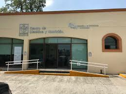 Escuela de Dietética y Nutrición del ISSSTE (EDN)