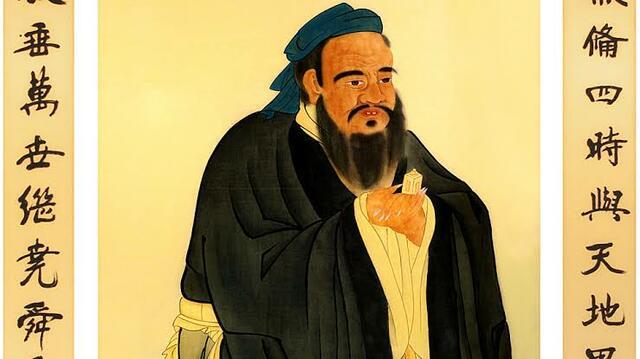 Nace Confucio