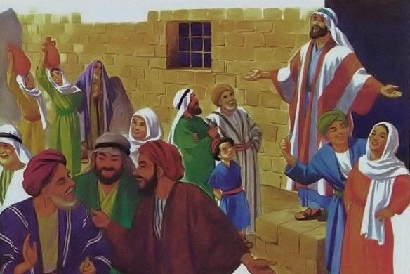 Esplendor Hebreo