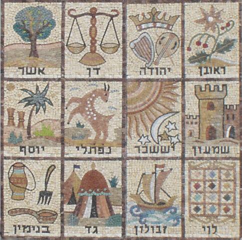 12 tribus