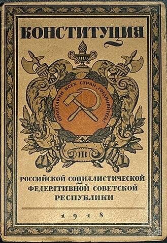 NUEVA CONSTITUCIÓN RUSA