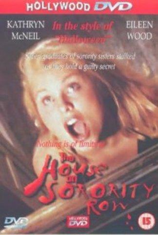 THE HOUSE ON SORORITY FILM