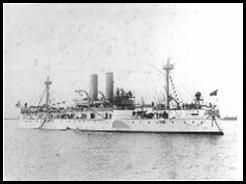 "Crucero ""General Prospero Pinzon"""