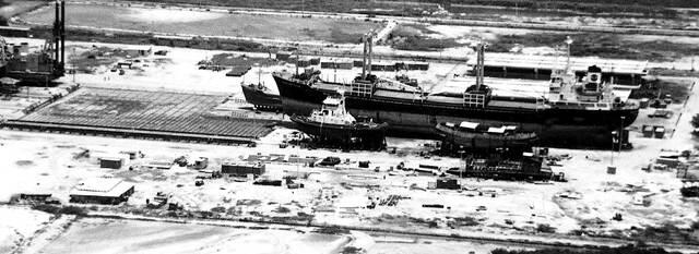 """Base Naval ARC """"Leguizamo"""""""
