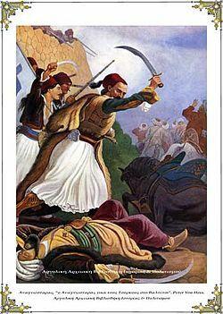 Νίκη των Ελλήνων στο Βαλτέτσι