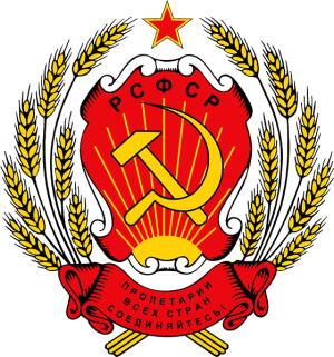 Partido Obrero Socialdemócrata (S.D.)