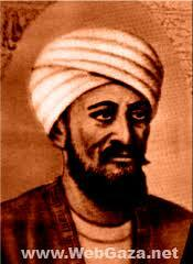 Ibn Zuhr