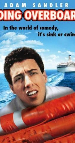 Adam Sandler stars in his first movie