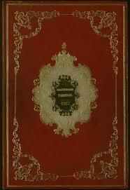 Segunda Constitución Mexicana