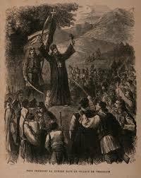 Κήρυξη επανάστασης στην περιοχή του Πηλίου (Μηλιές).