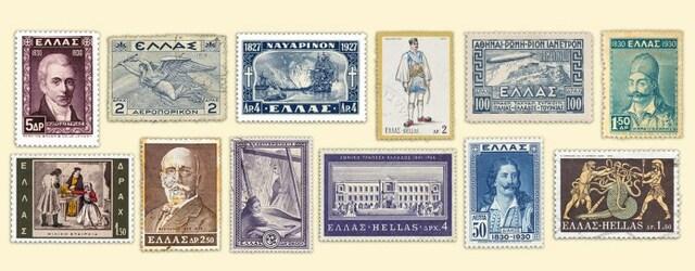 Ταχυδρομική Υπηρεσία
