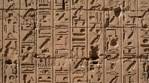 L'invenció de l'escriptura