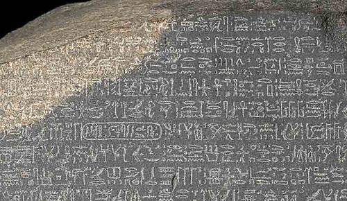 Llenguatge i comunicació en l'edat del bronze