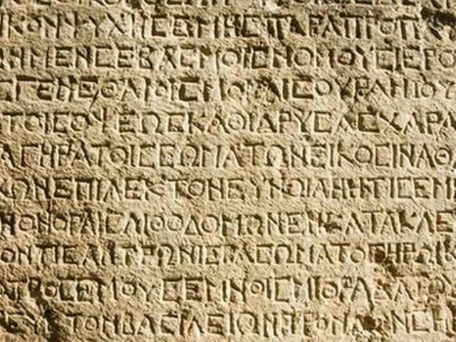 L'escriptura en l'edat del ferro