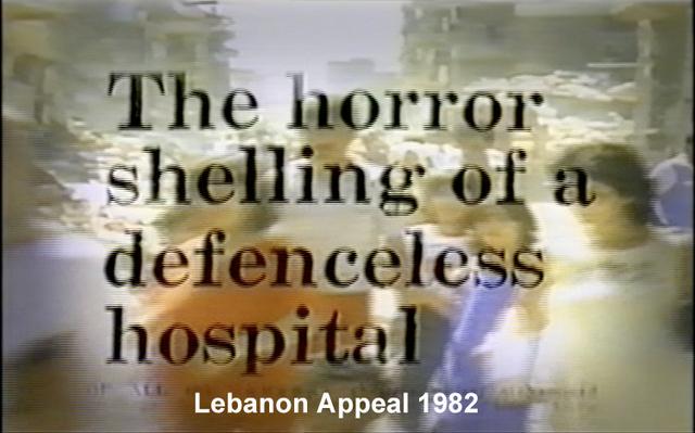 Lebanon Appeal