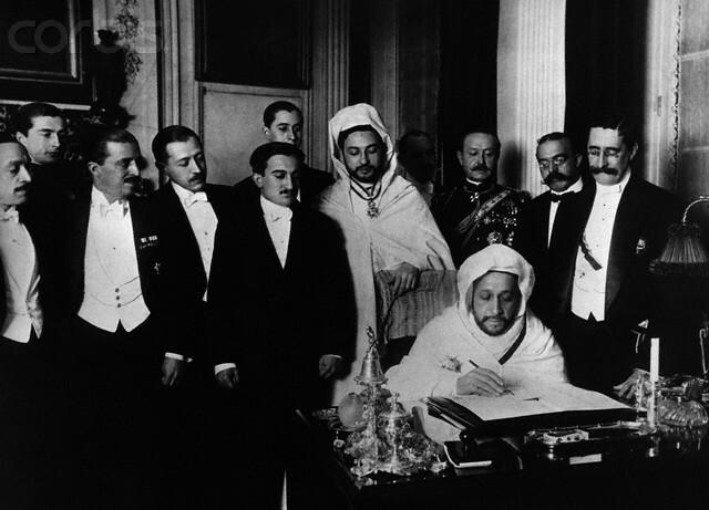 La Conferencia de Algeciras