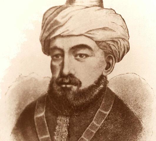 Moisés Maimónides.