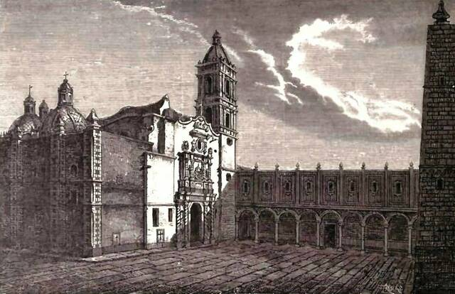Colegio de la Santa Cruz de Tlatelolco