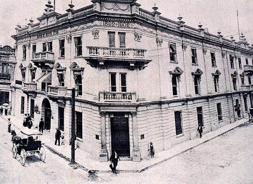 Fundación del Banco Mercantil de Monterrey