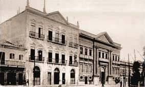 o Imperial Conservatório de Música deu lugar ao Instituto Nacional de Música