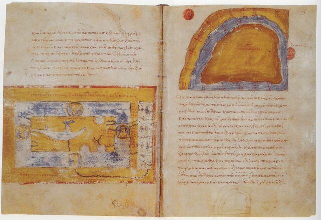 Cosmas Indicopleustès (Constantin d'Antioche)